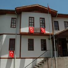 Erzurum Atatürk Evi Müzesi